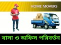 house-office-shifting-services-in-dhaka-small-1