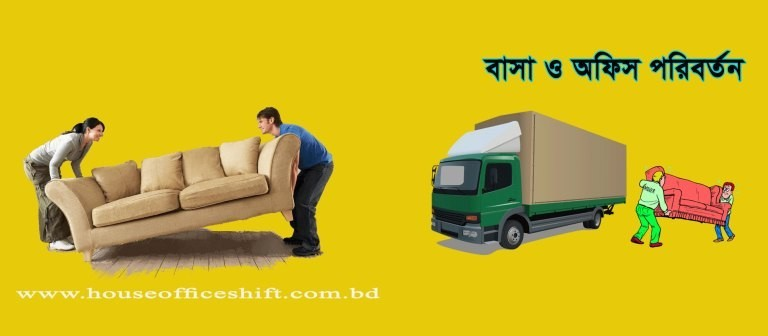 house-office-shifting-services-in-dhaka-big-2