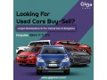 buy-used-cars-in-bangalore-gigacars-small-0
