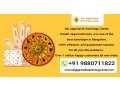 famous-astrologer-in-bangalore-small-0