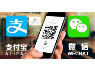 Mobile Payments In China | Iceland China Tradewinds