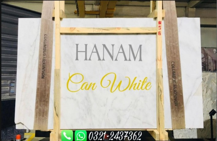 can-white-marble-big-4