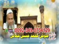 love-marriage-specialist-astrologer0092-3490734129-small-0